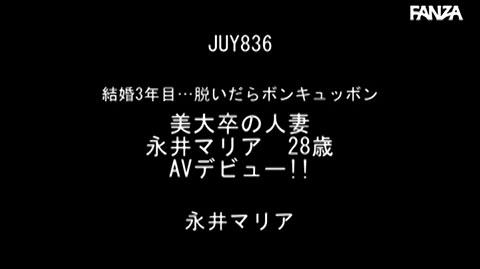 永井マリア-013