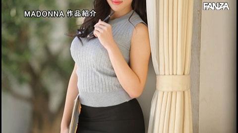 永井マリア-014