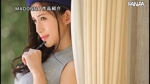 永井マリア-026