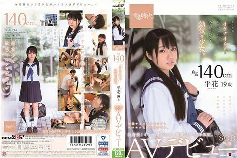 平花-022