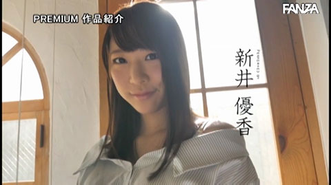 新井優香-025