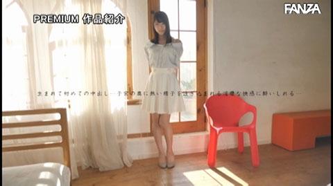 新井優香-027