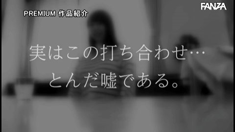 新井優香-087