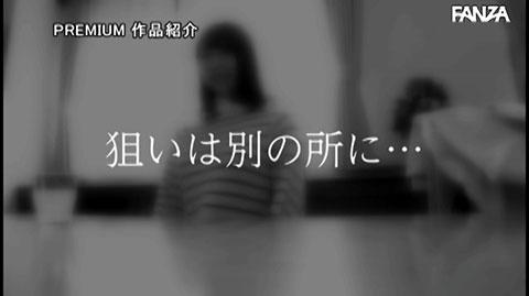 新井優香-088