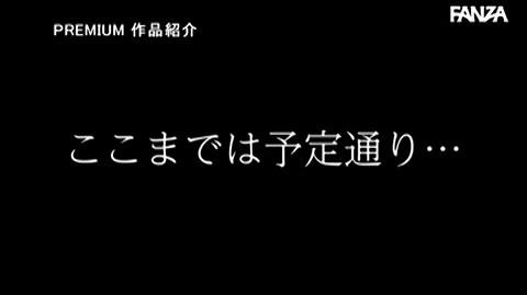 新井優香-089