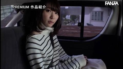 新井優香-090