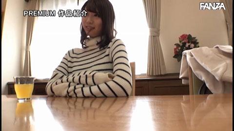 新井優香-095