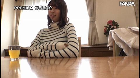 新井優香-096