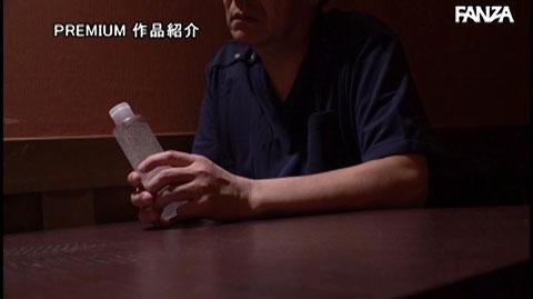 新井優香-099