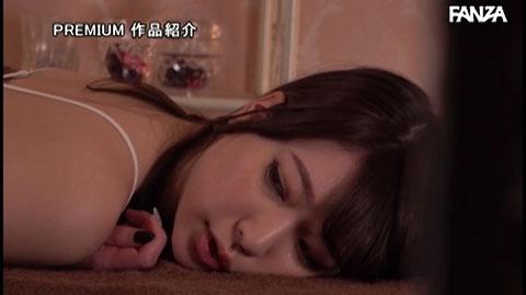 新井優香-109