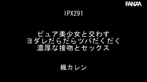 楓カレン-047