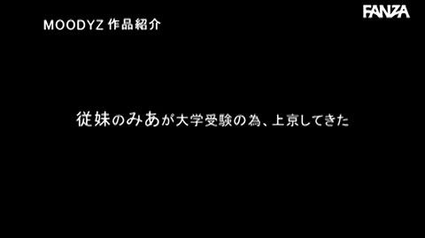 七沢みあ-045