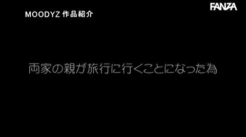 七沢みあ-090