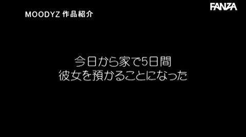 七沢みあ-092