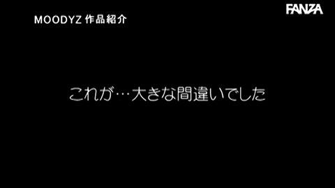 七沢みあ-095