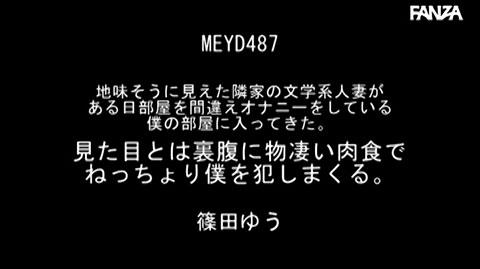 篠田ゆう-087