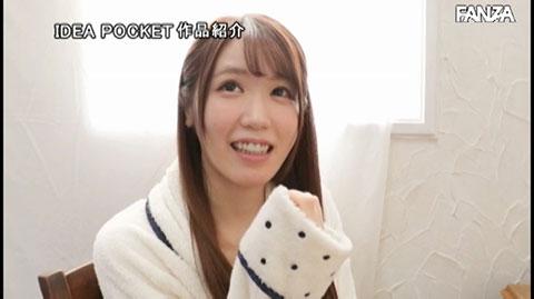 渚ひかり-057