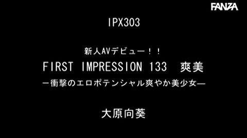 大原向葵-017