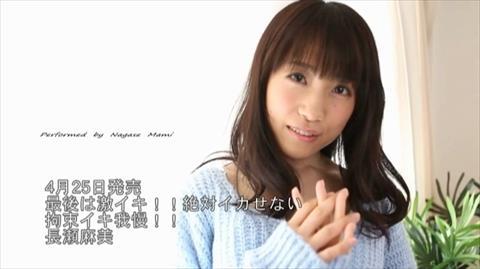 長瀬麻美-041