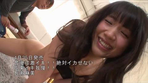 長瀬麻美-058