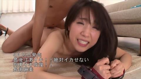 長瀬麻美-064