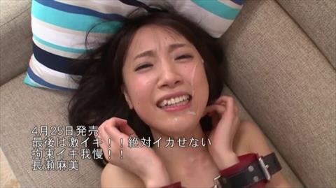長瀬麻美-068
