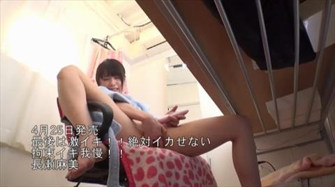 長瀬麻美-069