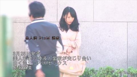 長瀬麻美-088
