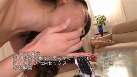 長瀬麻美-104