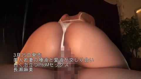 長瀬麻美-109
