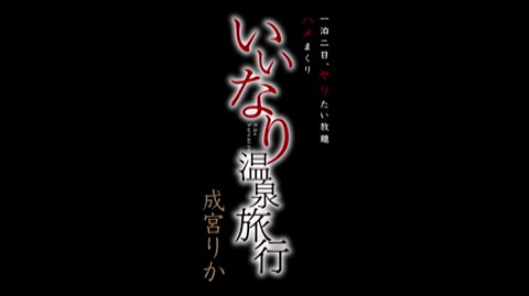 成宮りか-095