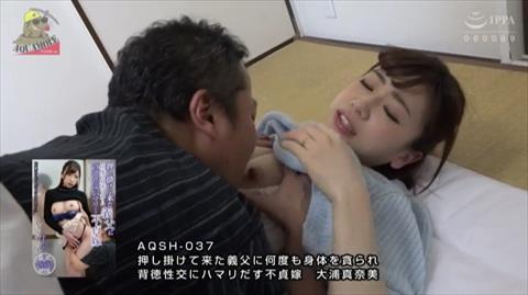 大浦真奈美-062
