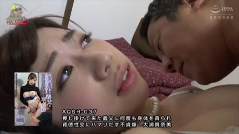 大浦真奈美-074