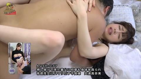 大浦真奈美-077