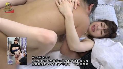 大浦真奈美-078