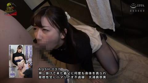大浦真奈美-087