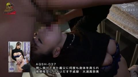 大浦真奈美-088
