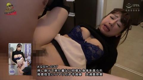 大浦真奈美-094