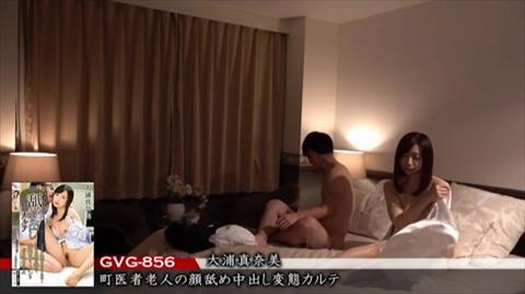 大浦真奈美-095