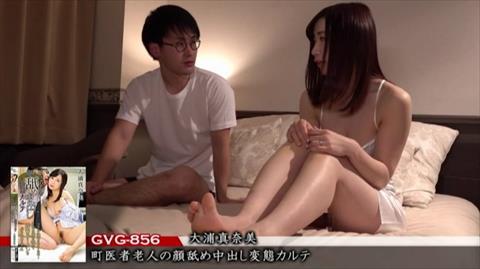 大浦真奈美-096