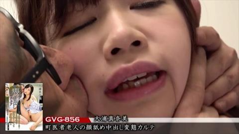 大浦真奈美-106