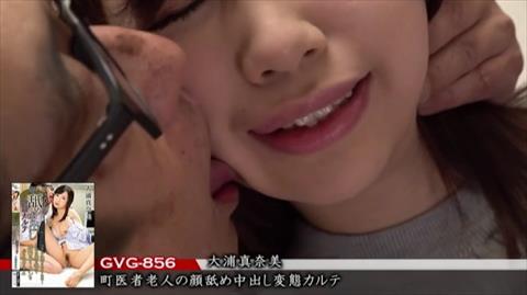 大浦真奈美-107