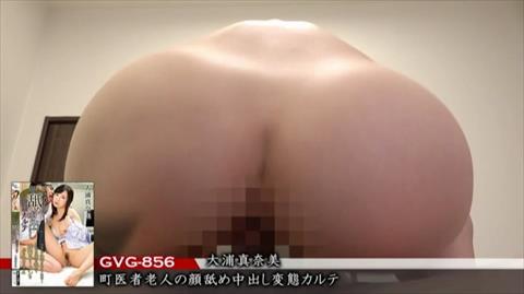 大浦真奈美-132