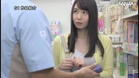 夢乃あいか-079