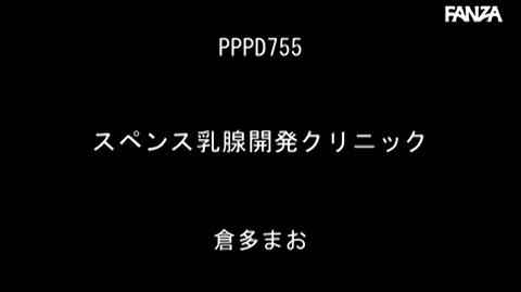 倉多まお-041