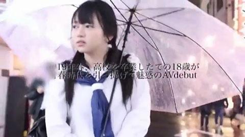 新田みれい-014