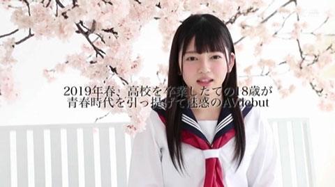 新田みれい-017