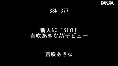 吉咲あきな-024