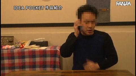 岬ななみ-066