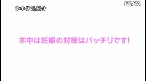 松本菜奈実-090